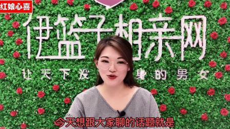 惠州征婚博罗相亲:喜欢一个人要不要大胆追