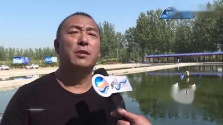 钓赛进行时 2017年顺义区第十届全民健身体育节钓鱼比赛.mp4