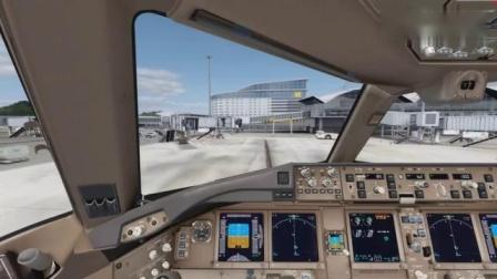 飞机迷-模拟飞行中途几乎装上了另一架飞机.mp4