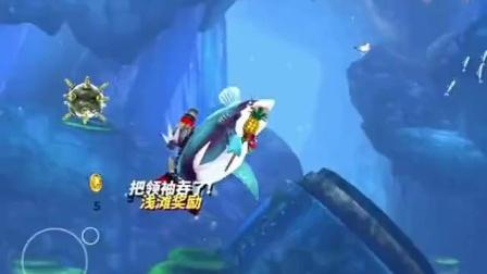 饥饿的鲨鱼世界:集齐6颗龙珠,大白鲨将所向披靡.mp4