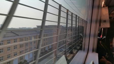 20200111 150524 G1887次列车高速通过洋县西站