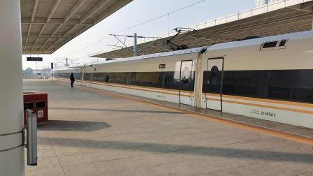 20200111 153227 G1887次列车出汉中站
