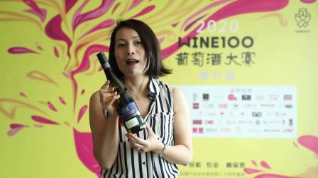 2020 WINE100葡萄酒大赛