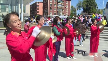 庆六一个关爱保护儿童社工在前行活动启动仪式(鞍山市)