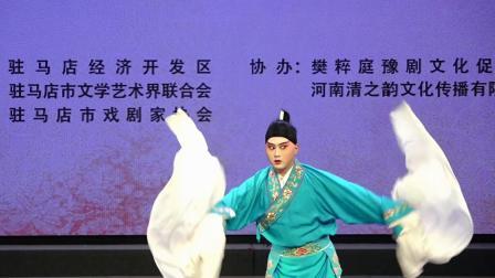 洛阳豫剧院青年小生薛瑞旭《司文郎》闯狱一折,玉石不分空抱璞!