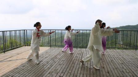 尚新来、陈燕群、李建玲、李旺好传统杨式太极拳18式