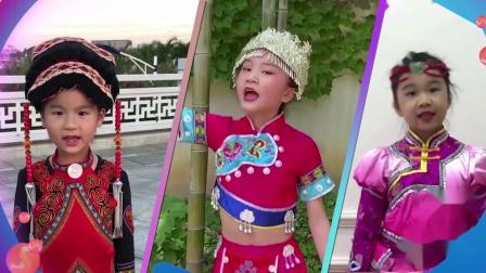 六一儿童节特别节目:歌舞《美丽中国》