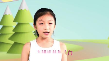 六一儿童节特别节目:情景朗诵《我们开学啦》
