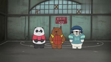 咱们裸熊:熊熊们齐心协力,让大大来了次扣篮,太帅了