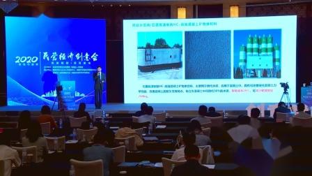 2020年民营经济—环保建筑材料