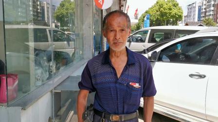 胡升猛运用高月神经敏化针治疗李祥明先生膝关节疼痛视频