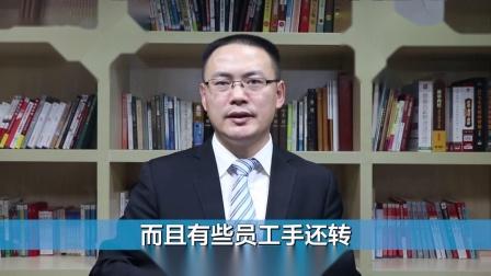 【思想力大学】【王国钟 阿米巴 合伙人管理模式】【124】
