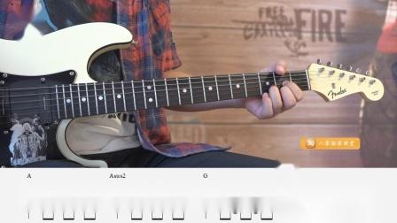 【练习34】重金属节奏吉他第二册练习示范
