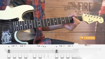 【练习35】重金属节奏吉他第二册练习示范