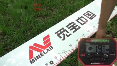 澳大利亚觅宝红魔440空测深度视频