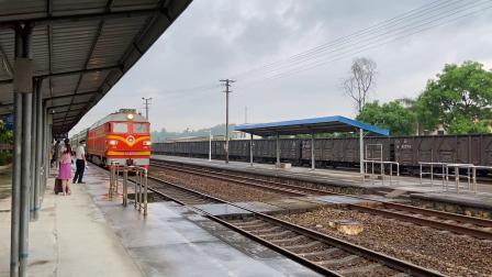广茂线K1206次列车,昆明-深圳东,进阳春火车站
