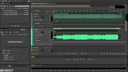用AdobeAudition CC 来制作双声道双音乐立体声歌曲