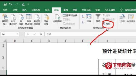 Excel高级筛选找相同与不同数据、两表对比找重复数据、快速找出两表相同数据、零基础学Excel教程、快速判断 表格相同内容、不懂电脑学办公软件、菜鸟小白学电脑