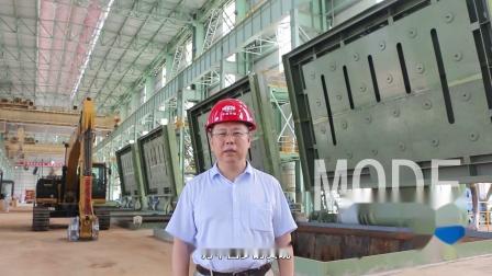 中冶环保.mp4