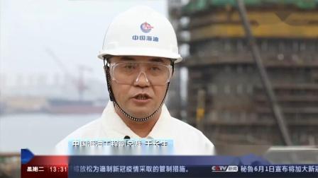 [新闻直播间]我国最大水深海底管线铺设项目完工