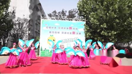 满园春表演扇子舞《祝福祖国》.mp4