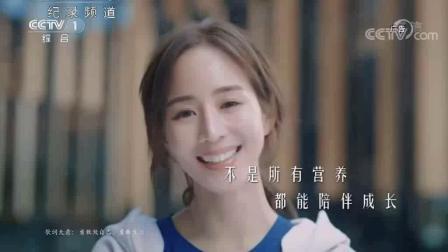 中国中央电视台纪录频道测试卡 换台标全过程 2011.01.01