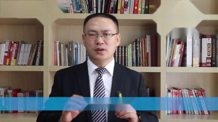 【思想力大学】【王国钟 阿米巴 合伙人管理模式】【125】