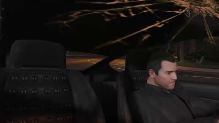 《GTA5:逃亡》第一集