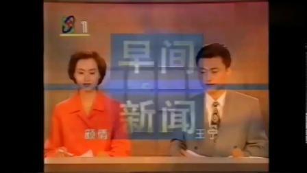 CCTV朝闻天下历年片头 1995-2020