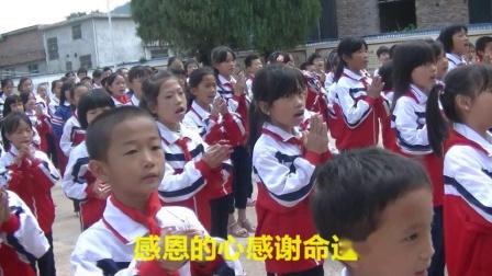 佛教歌曲~感恩的心《会昌青狮寺公益慈善活动》