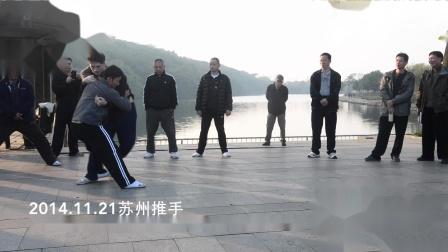 苏州推手20141121花絮1