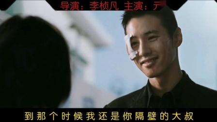 韩国高分动作电影:打斗干净利落,帅大叔为救小萝莉团灭黑帮
