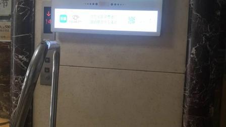 沈阳嘉润大厦1层电梯等候厅_T3