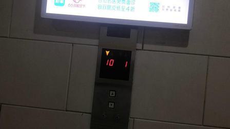 沈阳格林SOHO大厦B座1层电梯等候厅_T3