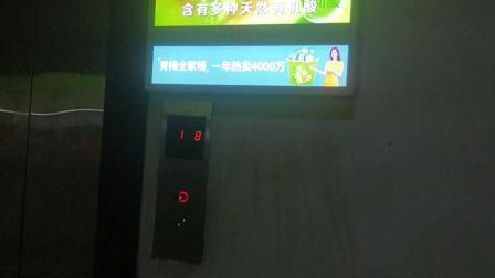 沈阳三好SOHO写字间B1层电梯等候厅_T3