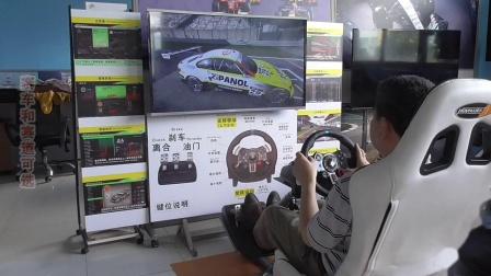 共享赛车游戏机投资创业好项目