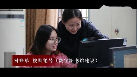 2019文理学院党建.mp4
