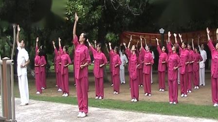 潘家启站点代表队表演健身气功导引养生十二法