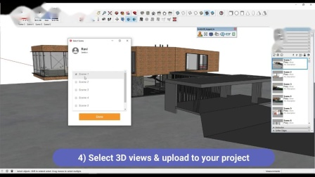 SENTIO VR: Sketchup to VR made simple插件介绍