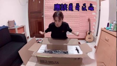 NUX DM 7X digital drum 開箱文 上集
