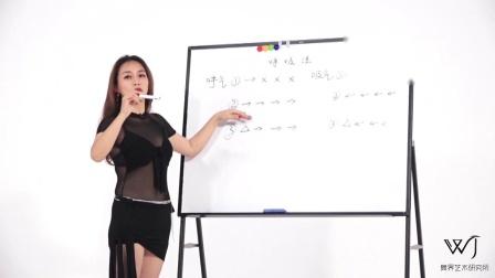 黄婷东方舞 线上系统师资班-100个技巧之什么是关节的呼吸感?