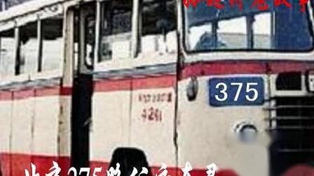 孙超讲鬼故事—北京375路公交车灵异事件_标清.mp4
