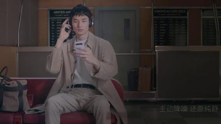 魅族 HD60 降噪耳机