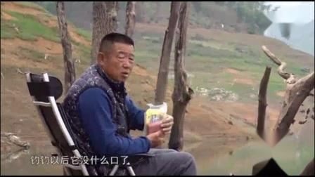 游钓中国 第六季12集:万峰湖岸钓大罗非 每一竿都有不同的惊喜