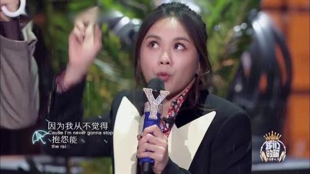 《雨中曲》蔡健雅、阿云嘎 — 经典音乐剧太唯美啦!小失误也很可爱!【狼吻音乐】