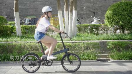 骑记电动助力自行车宣传视频.mp4