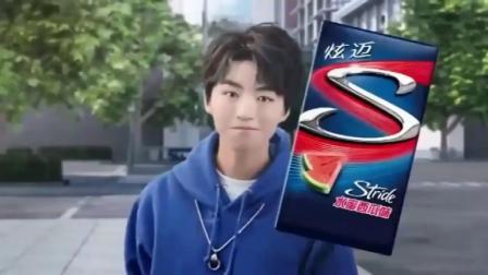 广告贴片27大广告特辑(2019)