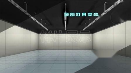 过往项目展示:机房室内流程