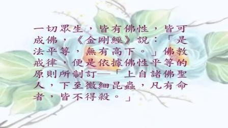 08-怨怨相報何時了(配樂版)