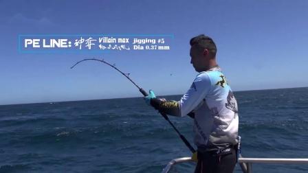 海水PE JIGGING一分钟影片.mp4